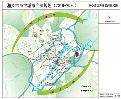 湘乡市海绵城市龙8国际娱乐老虎机