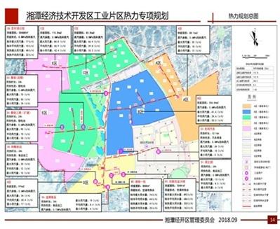 long8龙8国际首页经开区工业片区热力龙8国际娱乐老虎机