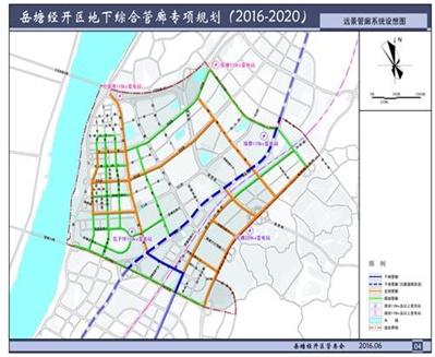 岳塘经开区地下综合管廊龙8国际娱乐老虎机